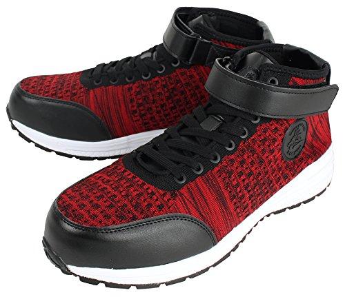 自重堂/Z-DRAGON/先芯入り作業靴 くるぶし丈・ハイカット/セーフティシューズ(ニット) 043 レッド 26cm