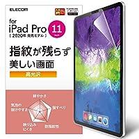 エレコム iPad Pro 11 2020 保護フィルム 防指紋 光沢 TB-A20PMFLFANG