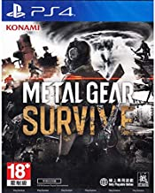 PS4 METAL GEAR SURVIVE (ENGLISH & CHINESE SUBS) (ASIA)
