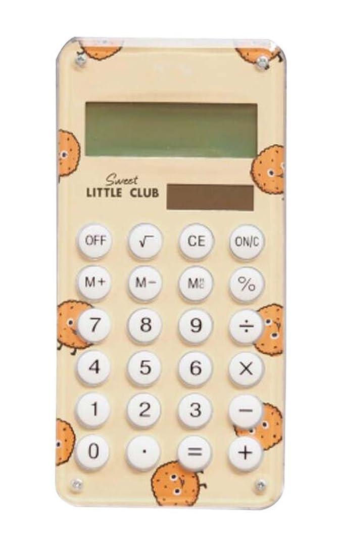 放棄する保安どっちでもおしゃれな太陽電卓かわいい携帯電卓、黄色