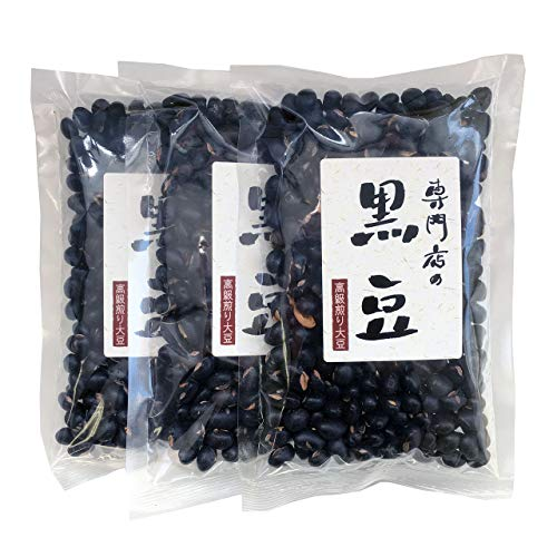 国産大豆使用 煎り黒豆3個セット 塩味 150g×3