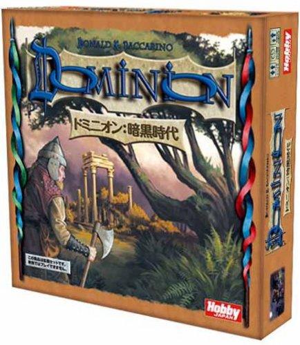 ホビージャパン ドミニオン拡張セット 暗黒時代 (Dominion: Dark Ages) 日本語版 (2-4人用 30分 8才以上向け) ボードゲームの詳細を見る