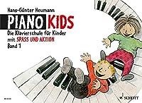 Piano Kids 1: Die Klavierschule fuer Kinder mit Spass und Aktion. Band 1. Klavier