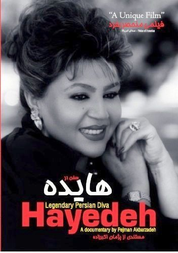 Hayedeh: Legendary Persian Diva