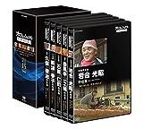 プロフェッショナル 仕事の流儀 DVD BOX 15期[NSDX-22666][DVD]