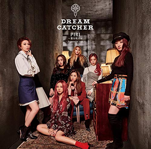 PIRI~笛を吹け~-Japanese ver.- Dreamcatcher