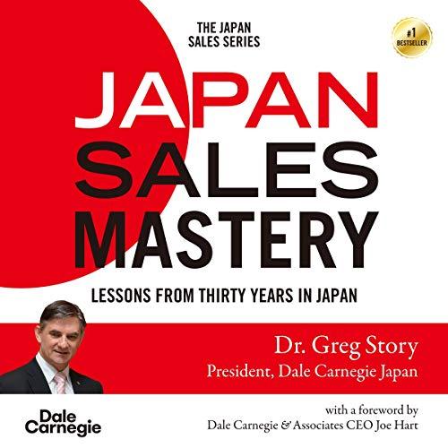 『Japan Sales Mastery』のカバーアート