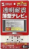 サンワサプライ 透明両面粘着ゴム(大) QL-77CL 1セット(6個)