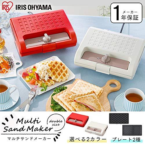 アイリスオーヤマ マルチサンドメーカーダブルサイズセット IMS-902-W ホワイト