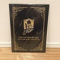ジョジョの奇妙な冒険 25周年記念グリコA賞 25th ANNIVERSARY