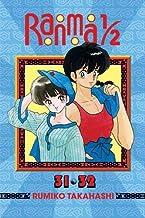 Ranma 1/2 (2-in-1 Edition), Vol. 16 (16)