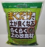 花ごころ らくらく土の改良材 緑袋 5L