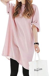 [ユーミート] Tシャツワンピ チュニック 半袖 Tシャツ ビッグ (白・ピンク)