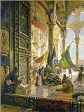 Poster 50 x 70 cm: Vorplatz der Ummayad-Moschee, Damaskus,