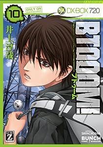 BTOOOM! 10巻 (バンチコミックス)