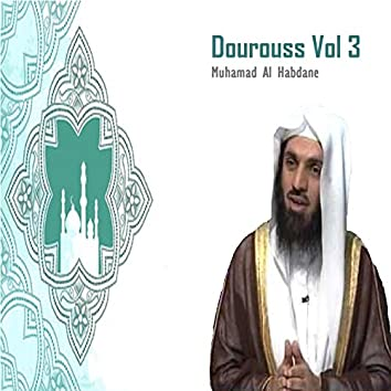 Dourouss Vol 3 (Quran)