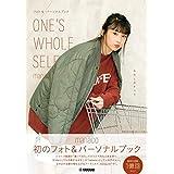 manacoフォト&パーソナルブック ONE'S WHOLE SELF