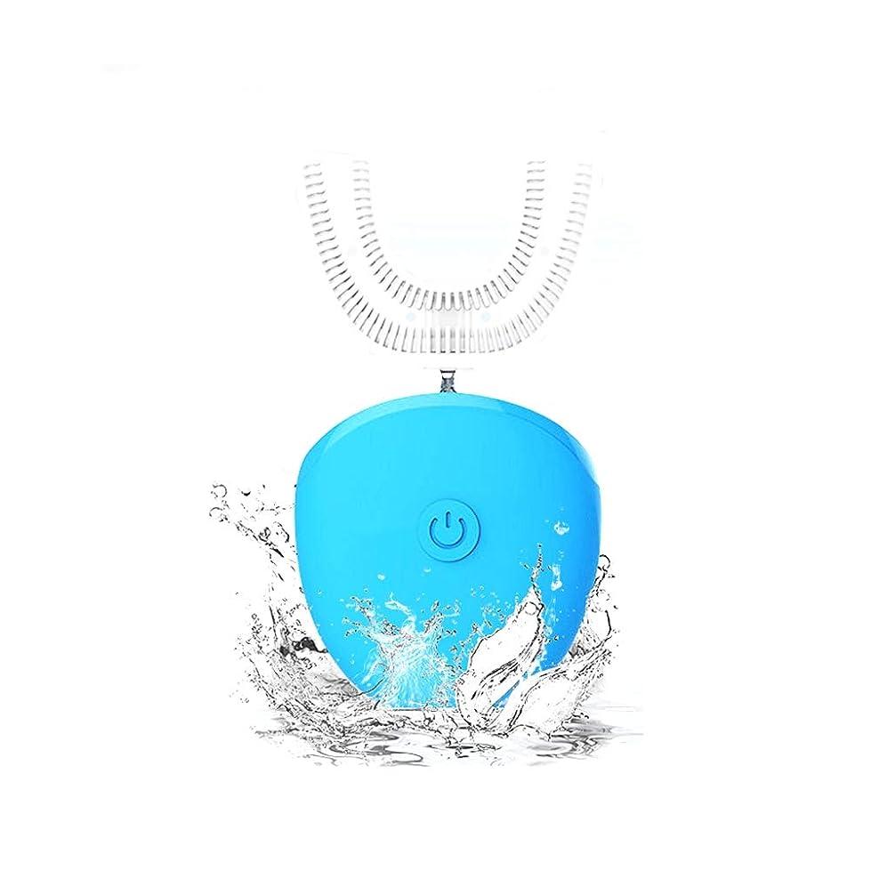 読書前にむき出しIPO 怠け者歯ブラシ U型 IPX7級防水 電動 超音波 青い光 自動 歯ブラシ 白い歯 わずか15秒で歯磨き 自動バブル 4モード 3レベル 全方位 ワイヤレス充電 シリコンブラシヘッド 冷光ホワイトニング 口腔スパ 2色展開