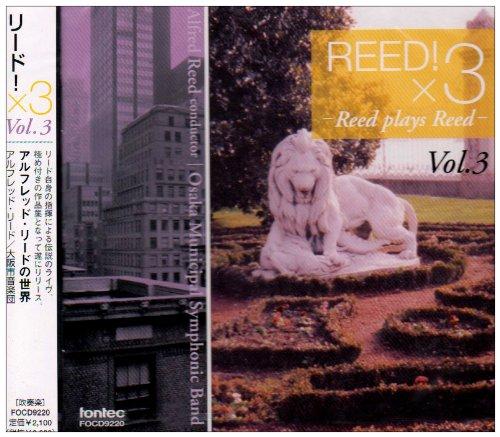 Reed!*3 Vol.3