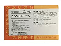 【第2類医薬品】剤盛堂薬品ホノミ漢方 ウンケイトーサン60包