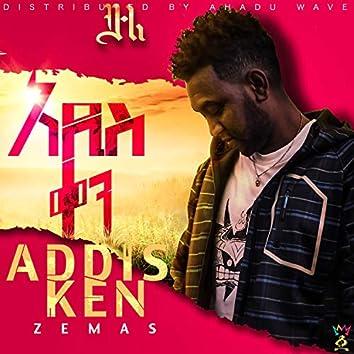 Addis Ken