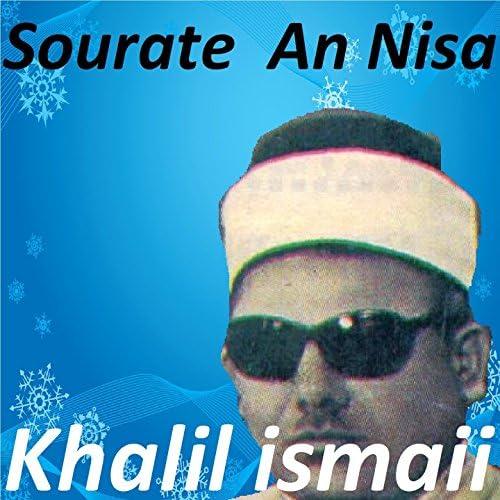 Khalil ismaii