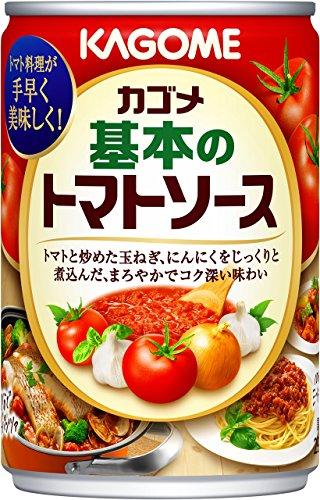カゴメ 基本のトマトソース 295g×12個
