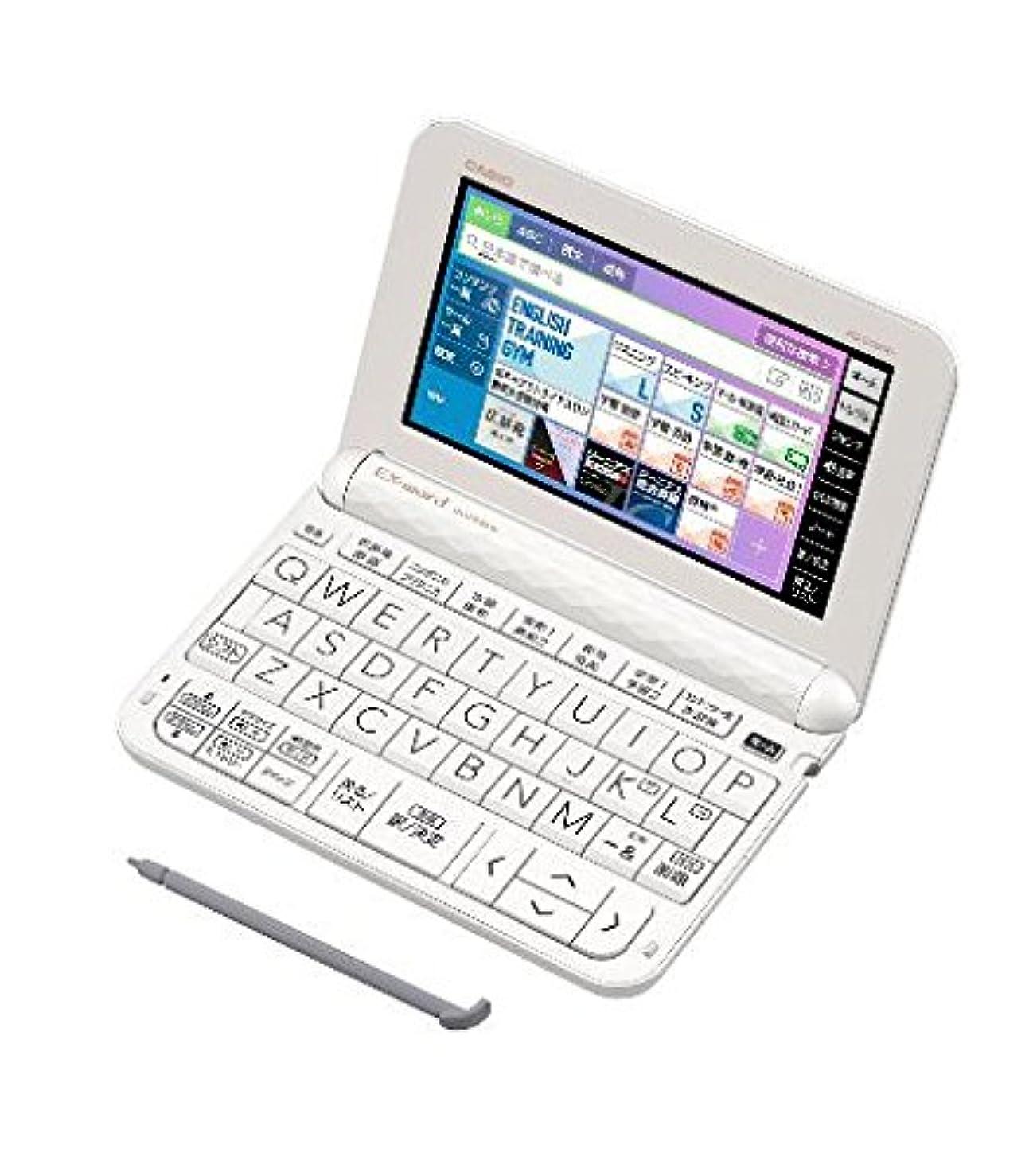 保証するスプレーメディックカシオ エクスワード XD-Zシリーズ 電子辞書 高校生進学校モデル 229コンテンツ収録 ホワイト XDZ4900WE