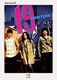 テレシネマ7 DVD-BOX[DVD]