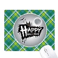 ハッピーハロウィン幽霊の恐れ 緑の格子のピクセルゴムのマウスパッド
