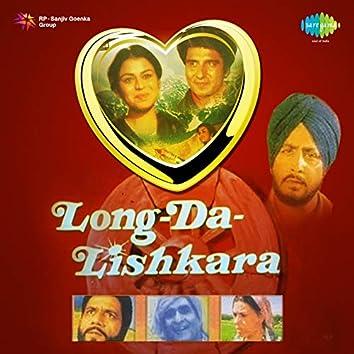 Laung Da Lishkara (Original Motion Picture Soundtrack)
