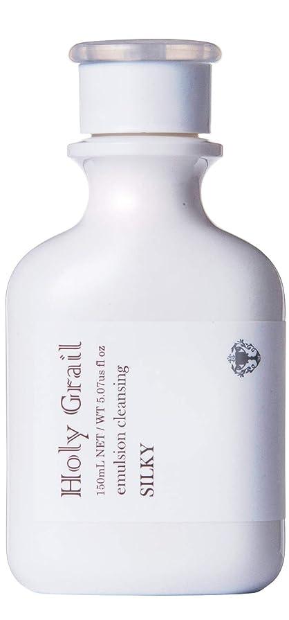 拾う専門化する悩みホーリーグレール クレンジング ミルク シルキー お肌を傷めたくない方へ w洗顔不要 敏感肌用 150mL