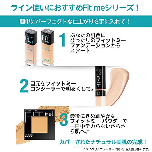 MAYBELLINE(メイベリン)フィットミーコンシーラー10ピンク系のやや明るめの肌色6.8ml