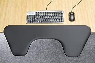 ErgoExpress Computer Arm Rest