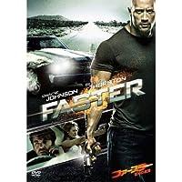 ファースター 怒りの銃弾 PPL-80161 [DVD]