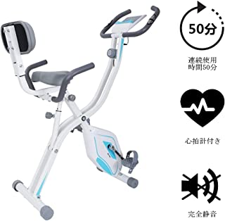 AKNIO フィットネスバイク エアロバイク 連続使用時間50分 折りたたみ式 静音 心拍数計測 マグネット式 背もたれ付き 8段階負荷調節 収納便利 ダイエット 有酸素運動 日本語説明書 一年保証