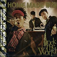 ROCK THE WORLD (通常価格)