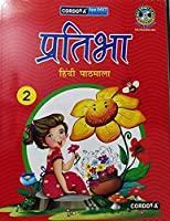 Prathibha Hindi Pathmala Class 2