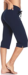 "HISKYWIN 17"" Inseam Women's Straight Leg Yoga Capri Workout Pants with Side & Zip Pockets"