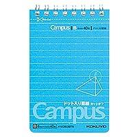 コクヨ キャンパスツインメモ(ドット罫)(カットオフ)B罫40枚A7 品番:メ-M363BTN 5冊パック