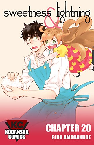 Sweetness and Lightning #20 (English Edition)