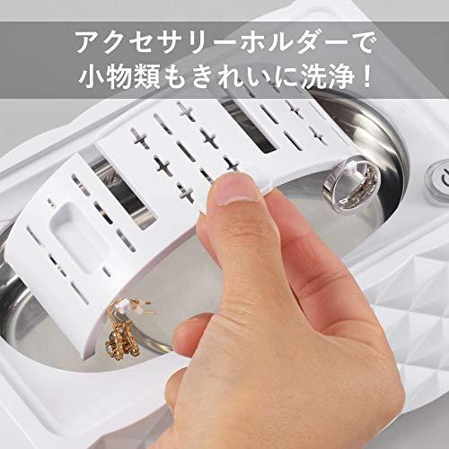 ツインバード『超音波洗浄器EC-4548W』