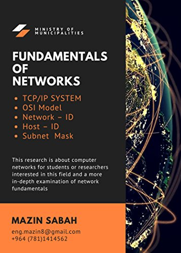 Fundamentals Of Networks : Comprehensive Version ! (Arabic Edition)
