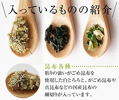 山三商事『源蔵屋とろりんスープ昆布と海藻』