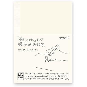ミドリ ノート MDノート 文庫  無罫 13799006