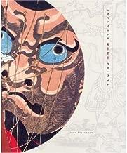 [(Japanese Kite Prints: Selections from the Skinner Collection )] [Author: John Stevenson] [Nov-2004]