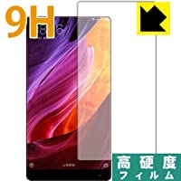 PDA工房 Xiaomi Mi Mix 9H高硬度[光沢] 保護 フィルム [前面用] 日本製