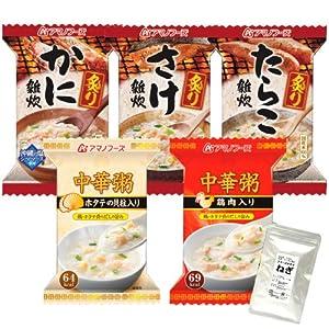 アマノフーズ フリーズドライ 雑炊 中華粥 5種類 15食 小袋ねぎ1袋 セット