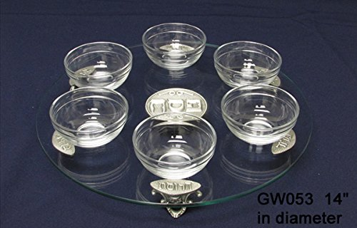 """Seder Plate Passover Pesach Glass/Metal + 6 Matching Glass Dishes""""Pesach"""" In Hebrew, 14"""""""