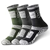 Cotill 3 Pairs Hiking Walking Trekking Socks for Men and Women, Light Breathable Wicking Performance Cushion Anti Blister Casual Crew Athletic Socks for Outdoor (S/M)